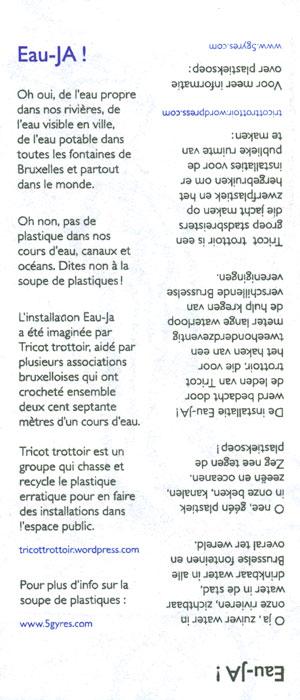 euja-front2